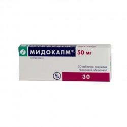 Мидокалм, табл. п/о 50 мг №30