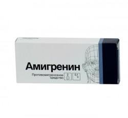 Амигренин, табл. п/о 0.1 г №6